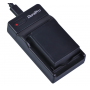 DuraPro USB Camera Battery Charger For Panasonic DMW-BLC12 Battery