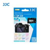Ultra-thin Professional Glass LCD Screen Protector for Panasonic DC-G9