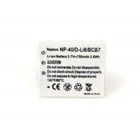 DMW-BCB7 Battery For Panasonic 710mAh